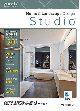 Punch! Home & Landscape Design Studio v21 - Download - Mac